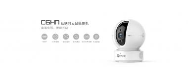 C6HN互联网摄像机