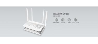X3C无线私有云存储器
