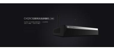 CXQ5C互联网无线录像机