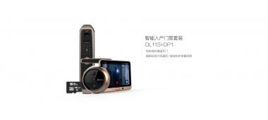 【乐虎国际app官网家庭】智能入户门禁套装-指定规格送(C6CN摄像机+32G卡)