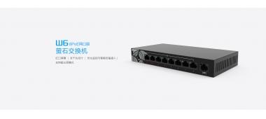W6 8POE网口版 萤石交换机