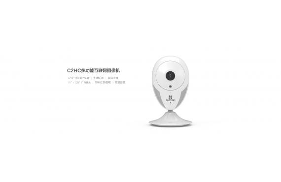 C2HC多功能互联网摄像机