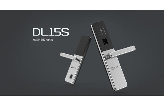 【性价比推荐】DL15S互联网指纹密码锁-限时送价值199元摄像头