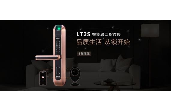 LT2s家用密码指纹锁-霸王锁
