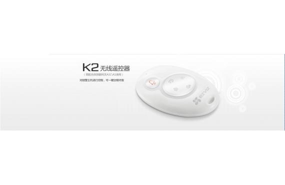 K2 无线遥控器