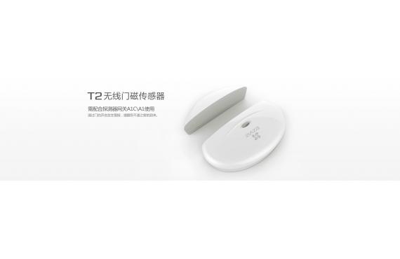 T2 无线门磁传感器